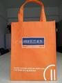 三亚环保袋