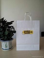 广州出口手提纸袋