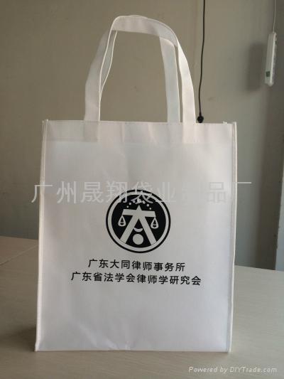 环保袋定制 3