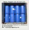 3-Chloro-2hydroxypropyl Trimethyl Ammonium Chloride 1