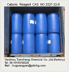 3-Chloro-2hydroxypropyl Trimethyl Ammonium Chloride