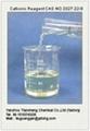 3-Chloro-2hydroxypropyl Trimethyl Ammonium Chloride 2