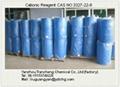 3-Chloro-2hydroxypropyl Trimethyl Ammonium Chloride 3