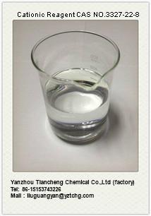 3-Chloro-2hydroxypropyl Trimethyl Ammonium Chloride 4