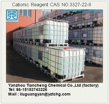 3-Chloro-2hydroxypropyl Trimethyl Ammonium Chloride 5