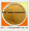 poly aluminium chloride  2