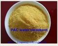 poly aluminium chloride  4
