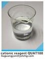 QUAT 188 Cationic reagent 69%