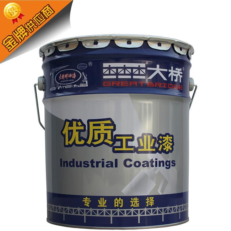 大橋牌環氧防腐面漆 耐酸碱工業金屬漆 1