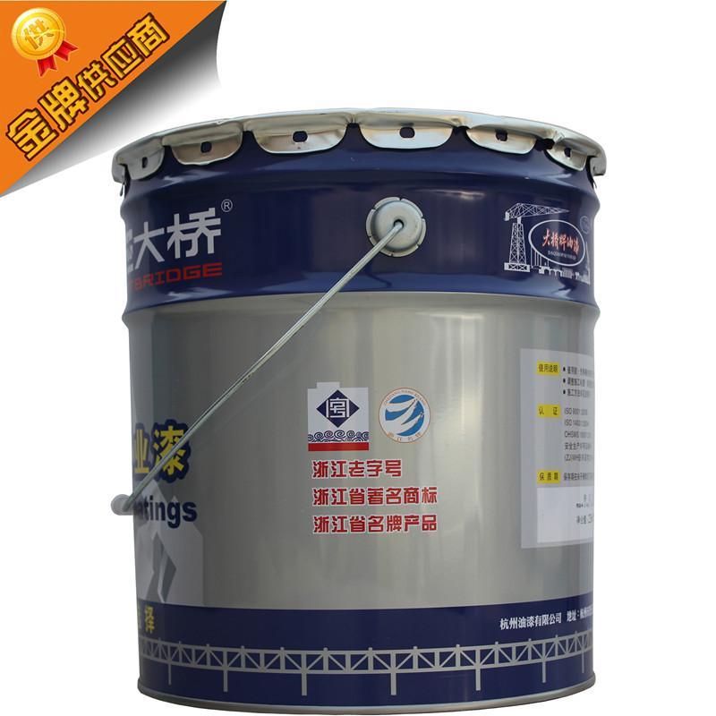 大橋牌環氧防腐面漆 耐酸碱工業金屬漆 2
