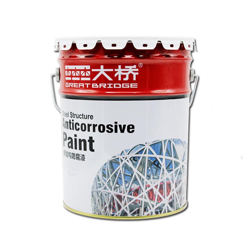 大桥油漆 化工厂房钢结构储罐管道防锈涂料 环氧铁红防锈底漆 2