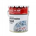 大橋油漆 化工廠房鋼結構儲罐管道防鏽塗料 環氧鐵紅防鏽底漆 2