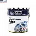 大橋油漆 化工廠房鋼結構儲罐管道防鏽塗料 環氧鐵紅防鏽底漆 3