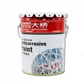 大桥油漆 钢结构管道合金属防腐涂料 环氧磷酸锌防锈漆 3