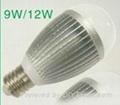 LED bulb 7W 9W 12W 15W 18W  4