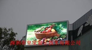 安徽LED全彩屏 2