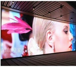 西藏LED室內全彩屏 1