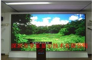 西藏LED室內全彩屏 2