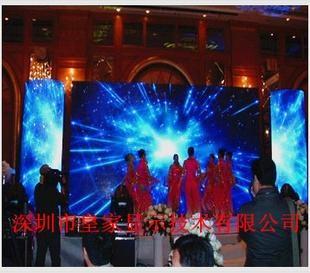 西藏LED室內全彩屏 3