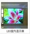 天津LED彩幕屏 2