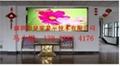 內蒙古LED室內顯示屏 2