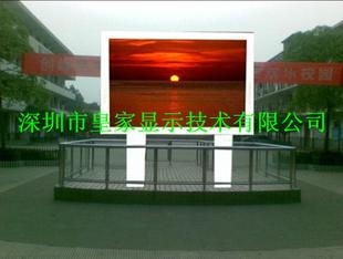山東LED顯示屏 1