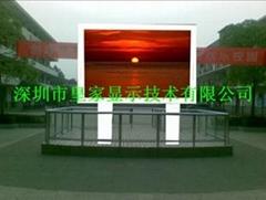 山東LED顯示屏