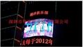 山東LED顯示屏 2