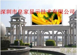 安徽LED全彩屏 1