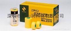 nichiban2311 黄色胶纸