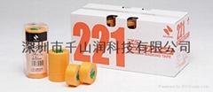 nichiban221 茶色遮蔽胶纸