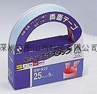 布双面胶纸nichibanNW-N50