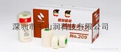 nichiban209  白色和纸
