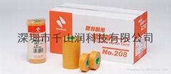 nichiban208  胶纸