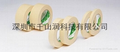 nichiban3320高温涂装测试胶纸