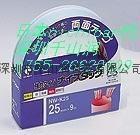 雙面膠紙nichiban NW-K25