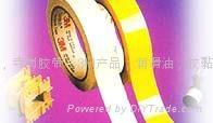 SCHOTCH 3m 33电工胶带