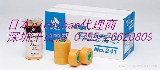 美纹胶纸NICHIBAN334 2