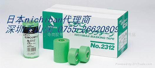 美纹胶纸NICHIBAN334 4