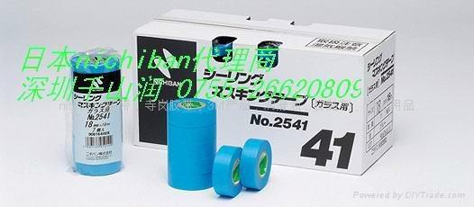 美纹胶纸NICHIBAN334 5