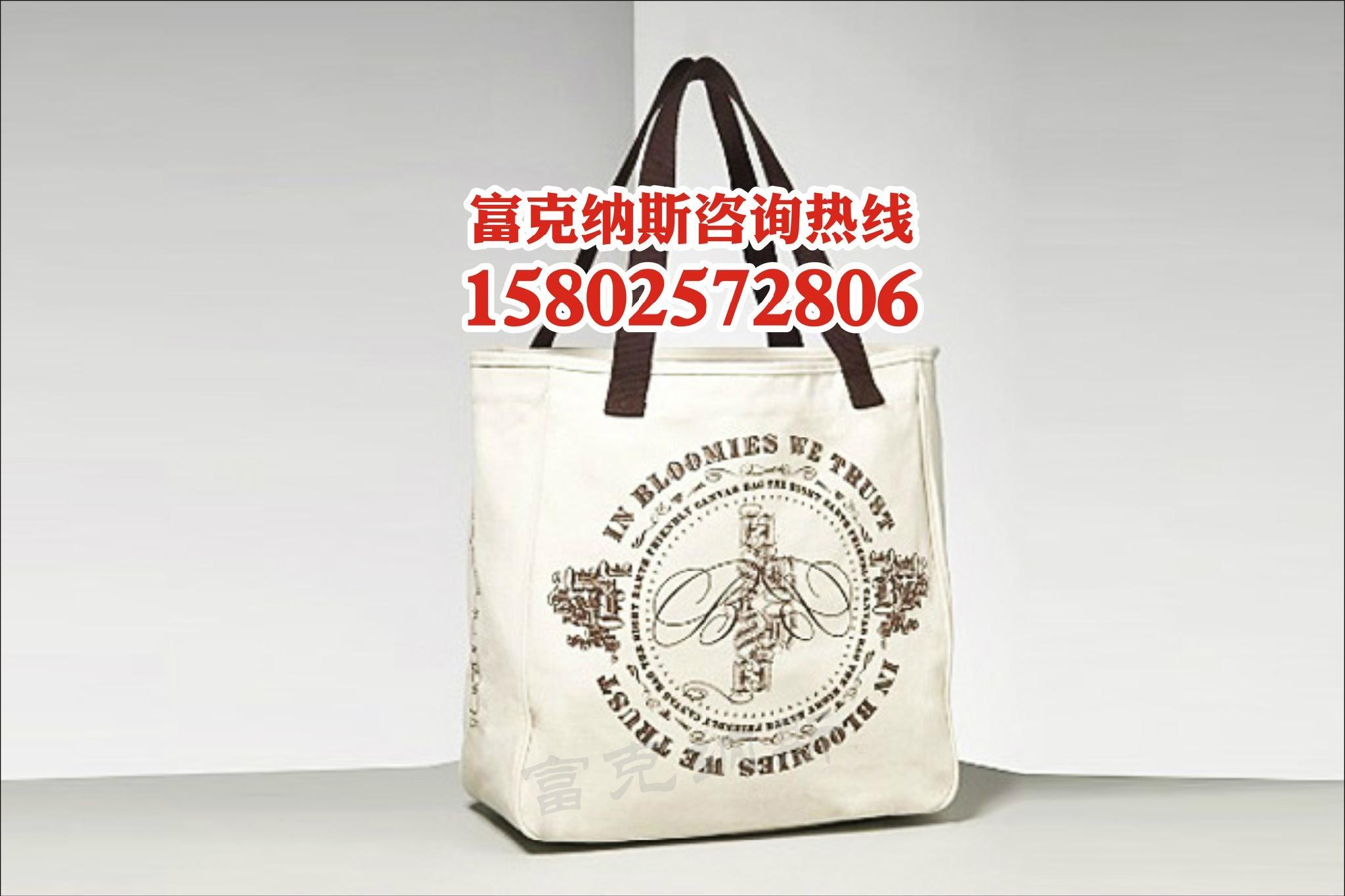 长沙供应无纺布购物袋 3