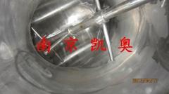 V型强制搅拌混合机