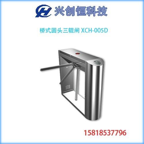 桥式圆弧三辊闸XCH-004兴创恒 1