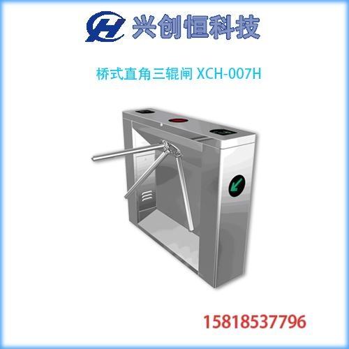 加封板桥式直角三辊闸XCH-00639 1