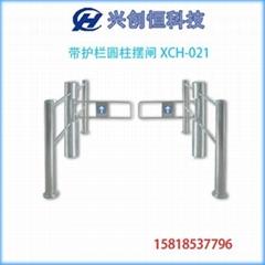 带护拦圆柱摆闸XCH-021