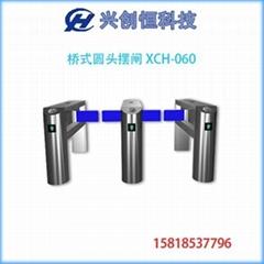 桥式圆弧摆闸XCH-060
