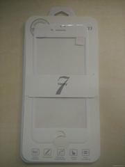 i7鋼化玻璃保護膜