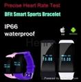 Smart health bracelet