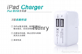 2 a 3 c authentication Both USB phone charger