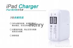 2A 3C認証雙USB手機充電器